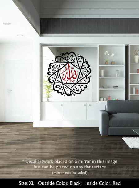 "Islamic decal: A black & red ""Masha'Allah"" decal placed on a mirror."