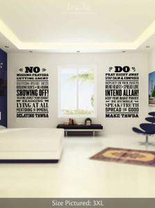 'House Rules' Islamic wall decal in a Victorian Playbill style.