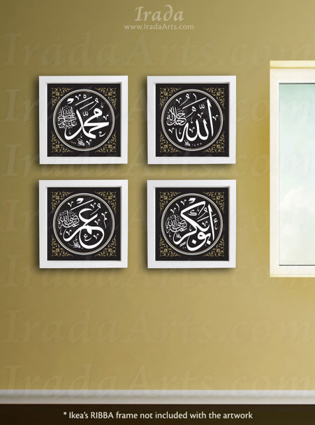 Islamic decal: 'Illume of Hearts' 8-piece Islamic print set.