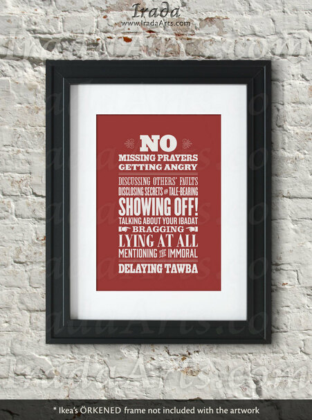"Islamic decal: Islamic ""House Rules"" print (""NO"") in an ÖRKENED frame."