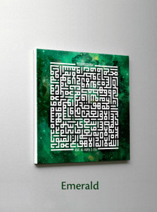 Ayat Al-Kursi - Islamic Canvas (Emerald)