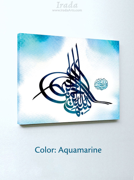 Islamic decal: Bismillah Tughra (Islamic canvas artwork)