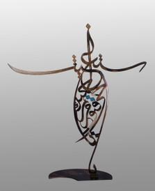'Ya Hayyu, Ya Qayyum' sculpture