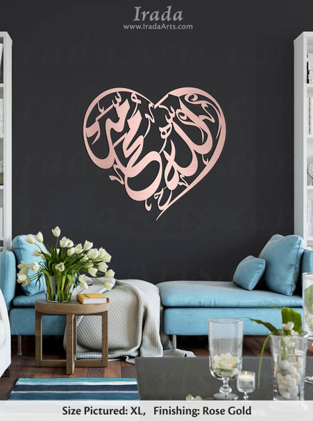 Islamic decal: Allah & Muhammad - Rose Gold art