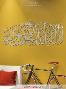 Shahada Islamic steel artwork in an office