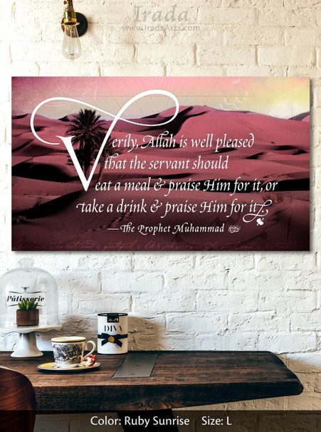 Islamic decal: Islamic Canvas Artwork: Eat, Drink & Praise (Ruby Sand dunes)
