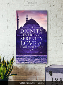 Islamic Canvas Artwork: Adab of the Dhikr (Tanzanite)
