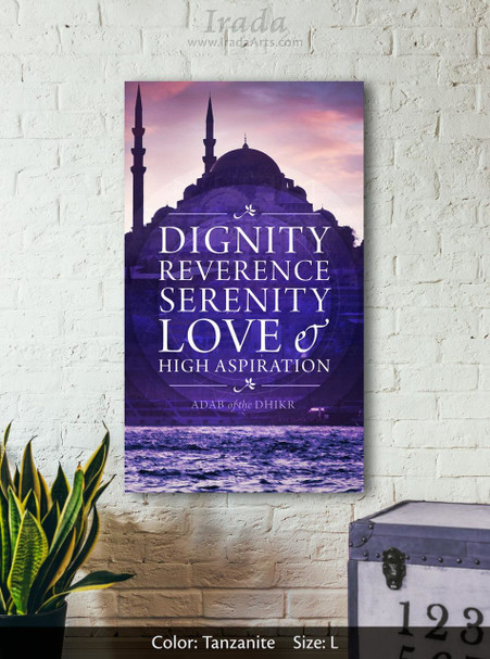 Islamic decal: Islamic Canvas Artwork: Adab of the Dhikr (Tanzanite)