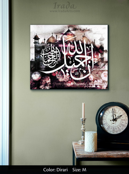 Islamic decal: 'Allah is Beautiful and Loves Beauty' Islamic canvas artwork (Dirari)