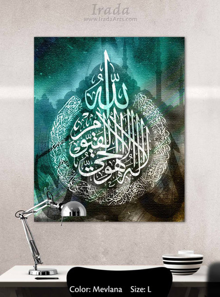 Islamic decal: Ayat al-Kursi (Kanan) - Islamic canvas artwork (Mevlana)