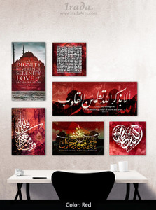 6-piece, Islamic calligraphy canvas set (color: red)
