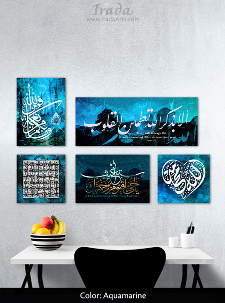 Islamic decal: 5-piece, Islamic calligraphy canvas set (color: aquamarine)
