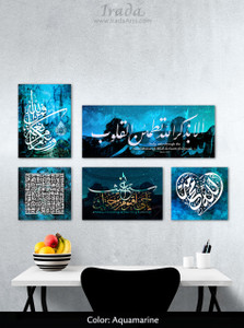 5-piece, Islamic calligraphy canvas set (color: aquamarine)