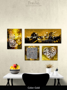3-piece, Islamic calligraphy canvas set (color: gold)