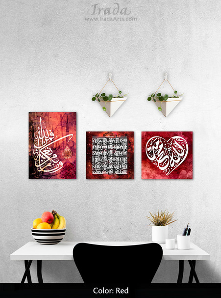 Islamic decal: 3-piece, Islamic calligraphy canvas set (color: red)
