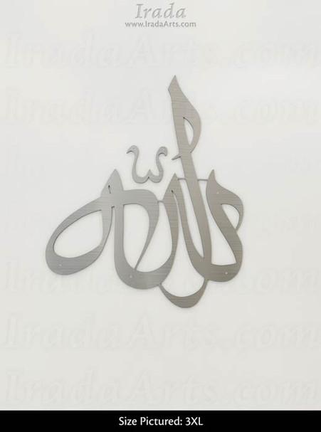 Allah - Maghribi Thuluth (Metal)