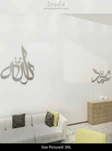 Allah & Muhammad, Maghribi Thuluth - Islamic metal art