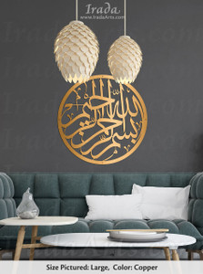 Bismillah Metal Artwork - Round Copper