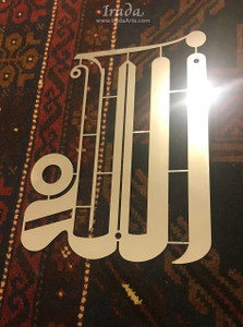 Allah (Qandusi) Steel Art, Mirrored Finishing - SALE