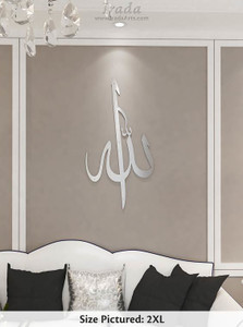 "Allah (Vertical) – Metal - 4XL (90cm x 175cm / 35"" x 69"")"