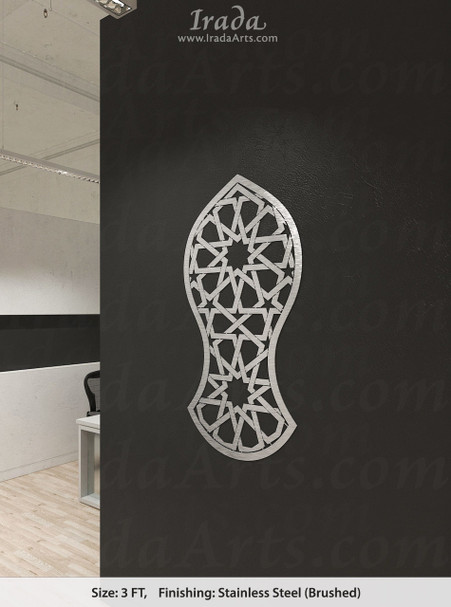 Islamic decal: Sandal - Islamic steel art