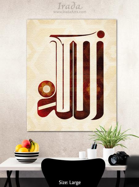 Islamic decal: Allah (Qandusi) - Islamic Canvas