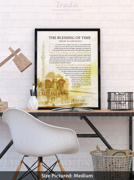 "Islamic decal: ""Ghazali on Time"" Islamic giclee print"