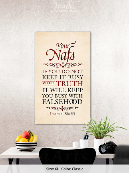 """Islamic decal: """"Busy Your Nafs"""" Islamic giclee canvas"""