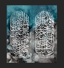 Rabbana Duas (2-Piece Canvas Set)