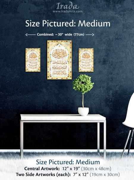Islamic decal: 3 Quls (Muawidhat canvas set) - Medium size