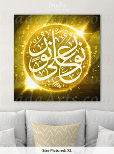 Light Upon Light (Norun Ala Noor) - Islamic Canvas