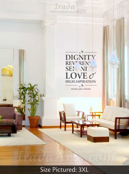Islamic decal: 'Adab of Dhikr' wall decal in a living room.