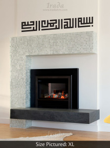 Bismillah (Kufic Horizontal) - Decal