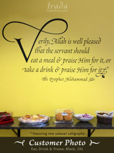'Eat, Drink & Praise' decal in the Islamic Relief office.