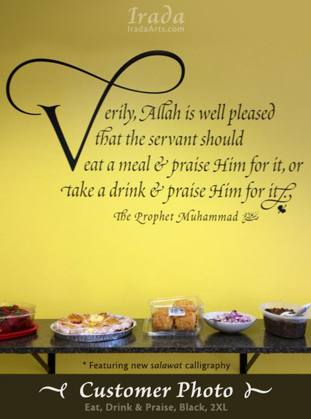 Islamic decal: 'Eat, Drink & Praise' decal in the Islamic Relief office.