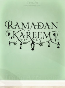Ramadan Kareem (Swashes with Fanoos)