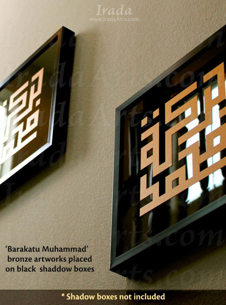 Islamic decal: Small Islamic decals placed on a shadow box.