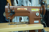 Cobra Class 26 Sewing Machine