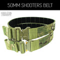 50mm Shooters belt package 1 - Short Kydex