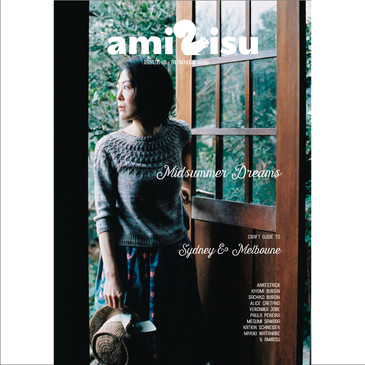 Amirisu - Issue 18 - Summer 2019 (Midsummer Dreams)
