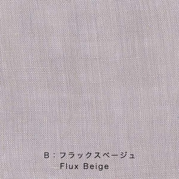 Nani Iro - Pure Linen Solids in Flux Beige