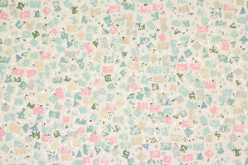 1950s vintage wallpaper pink blue confetti