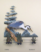 Stalking Great Blue Heron Wall Sculpture