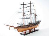 CSS Alabama without Sail