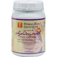Himalayan Institute Chyawanprash Formula - 1 lb