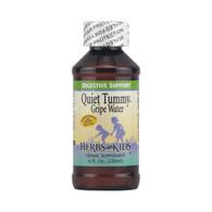 Herbs For Kids Quiet Tummy Gripe Water - 4 fl oz