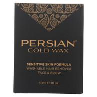 Parissa Cold Wax Persian Facial - 2 oz