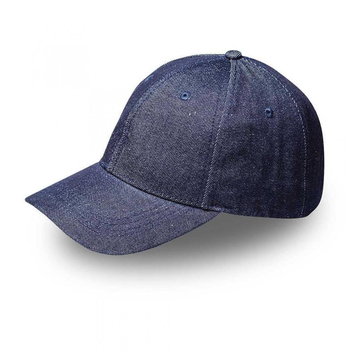 Fashion Denim Cap - HEADWEAR ONLINE I CAPS I HATS I U-FLEX CAPS I ... d4b634783ba