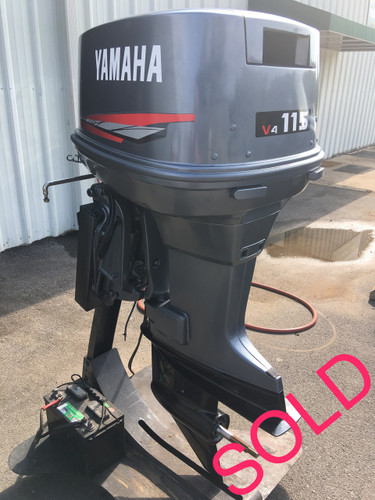 Yamaha 115 hp v4 2 stroke 20 outboard motor for Yamaha 90 outboard weight