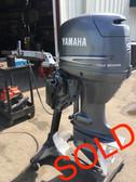 """1999 Yamaha 50 HP 4 Cylinder Carbureted 4 Stroke 20"""" Tiller Outboard Motor"""